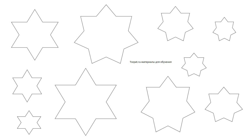 Шестиконечная восьмиконечная звезда