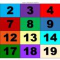 цифры разноцветные распечатать