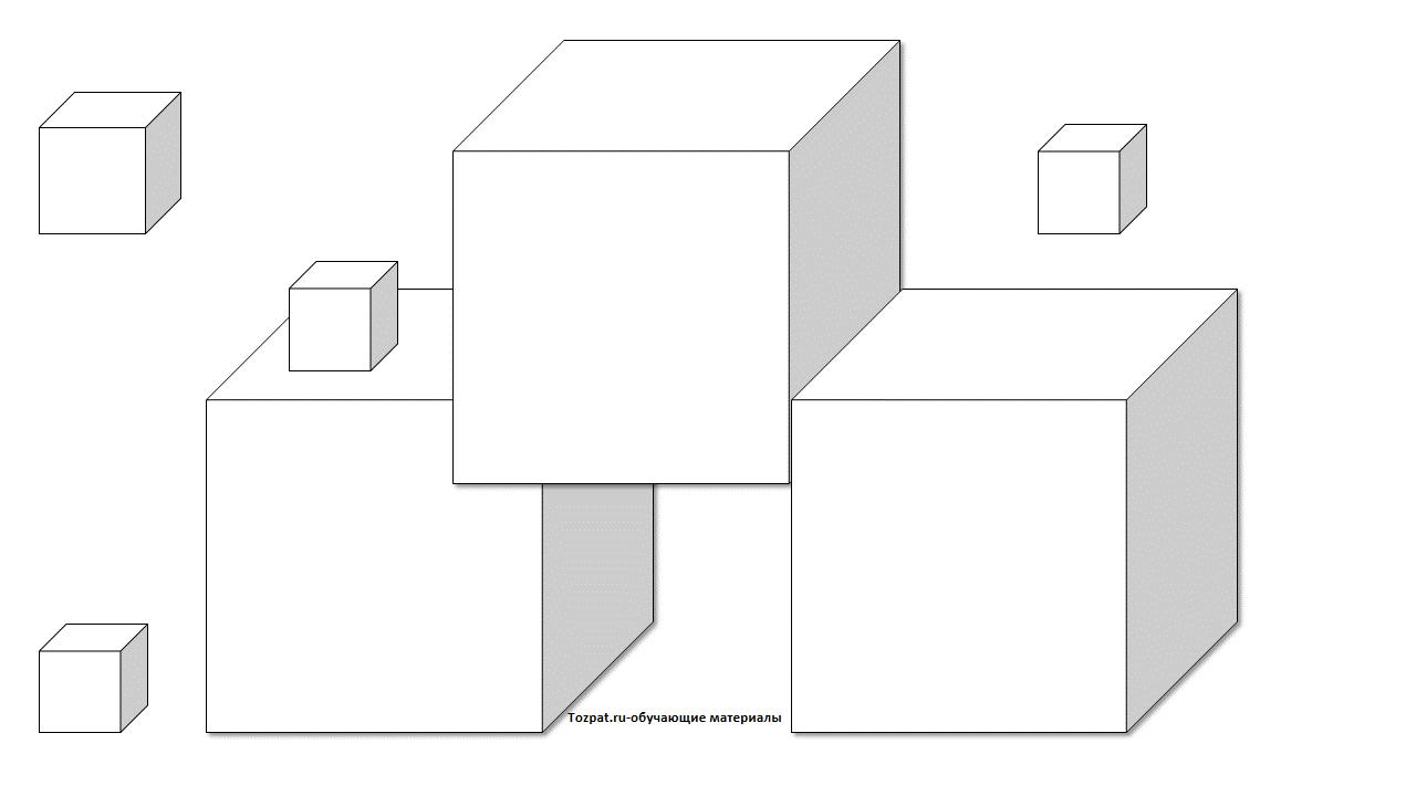 раскраска для ребенка кубики