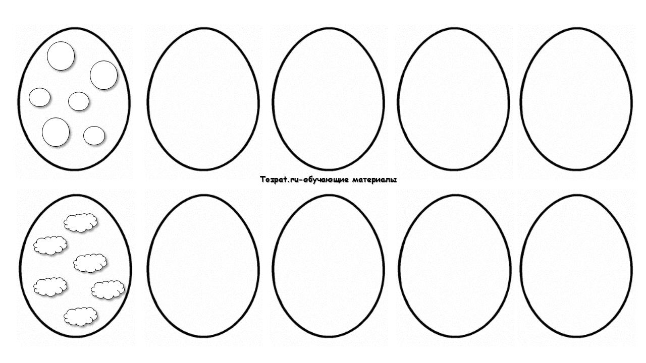 трафарет яйца 4