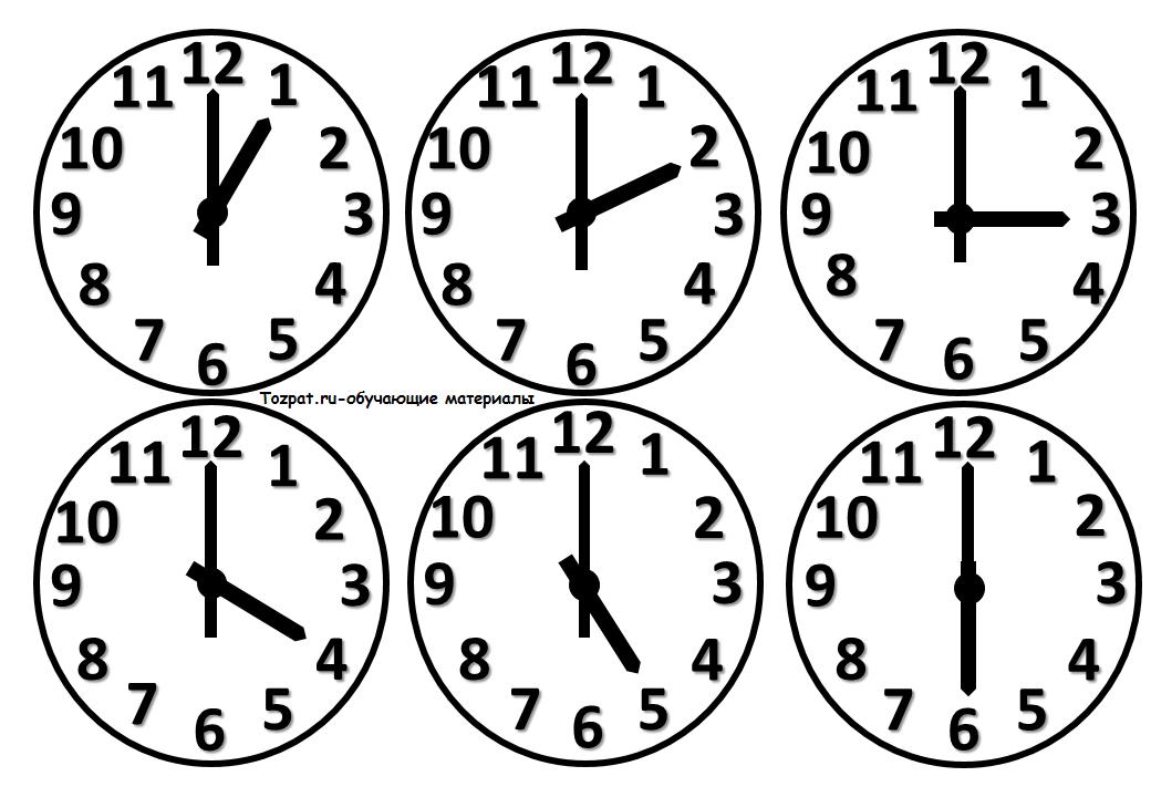часы для обучения детей времени