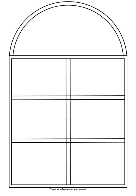шаблон окна для вырезания из бумаги 3