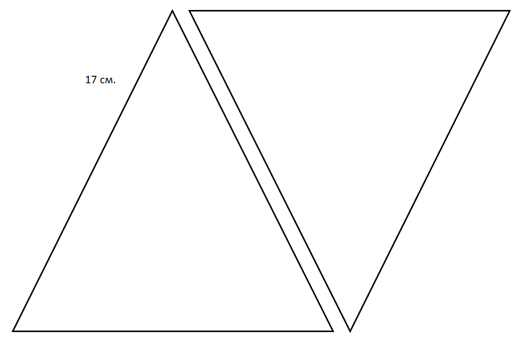 распечатать треугольники  5