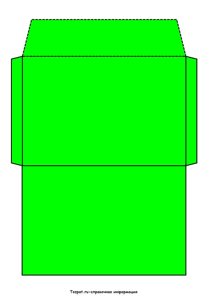 шаблон конверта для печати формат А4-7