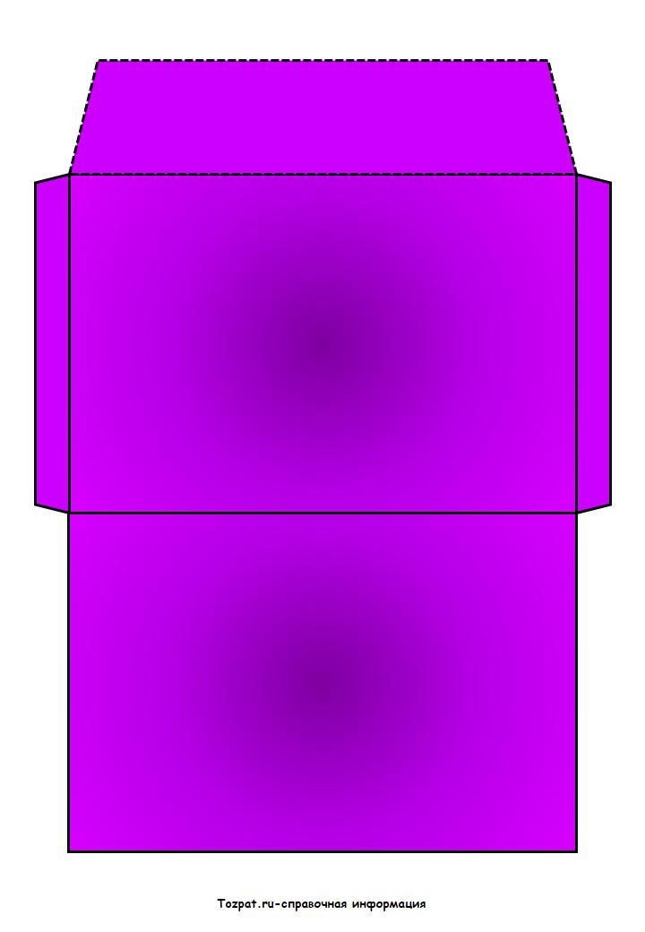 шаблон конверта для печати формат А4-8