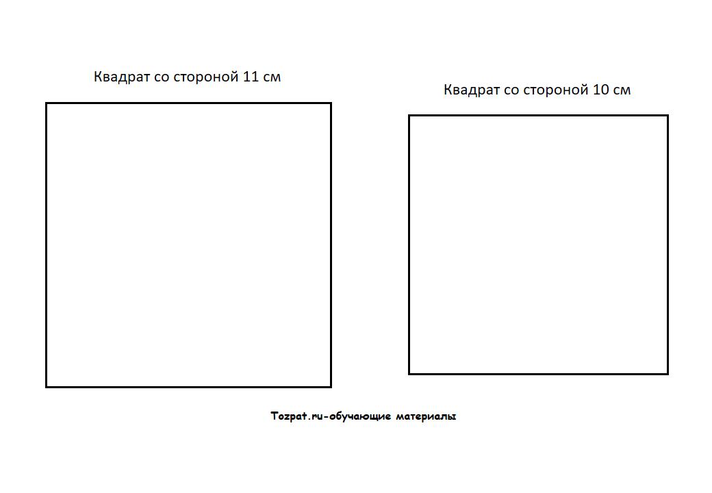шаблон квадрата для вырезания 2