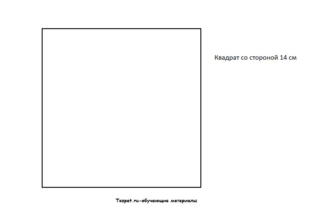 шаблон квадрата для вырезания  4