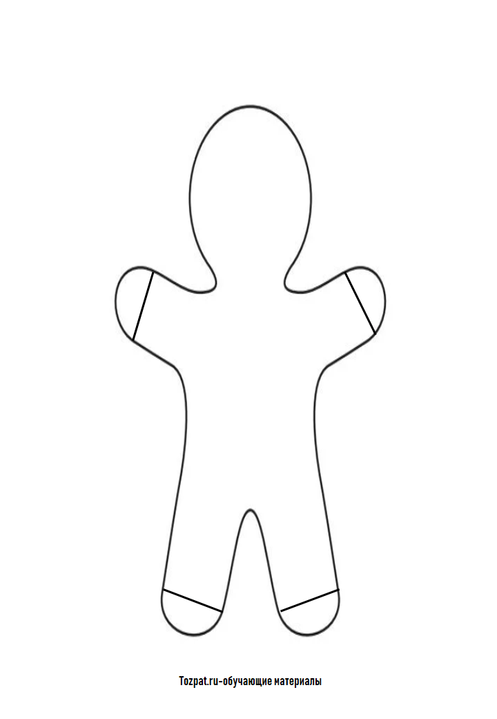 шаблон (раскраска) пряничного человечка  2