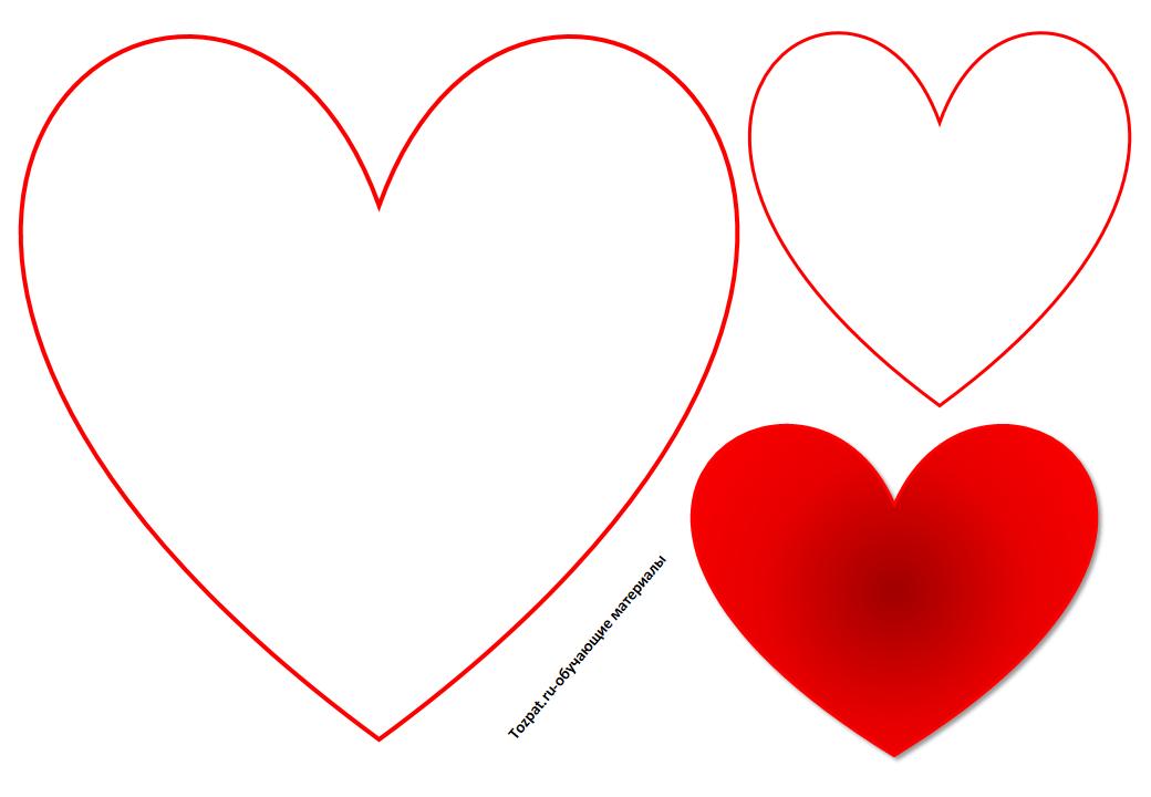 трафарет сердечка для вырезания 2