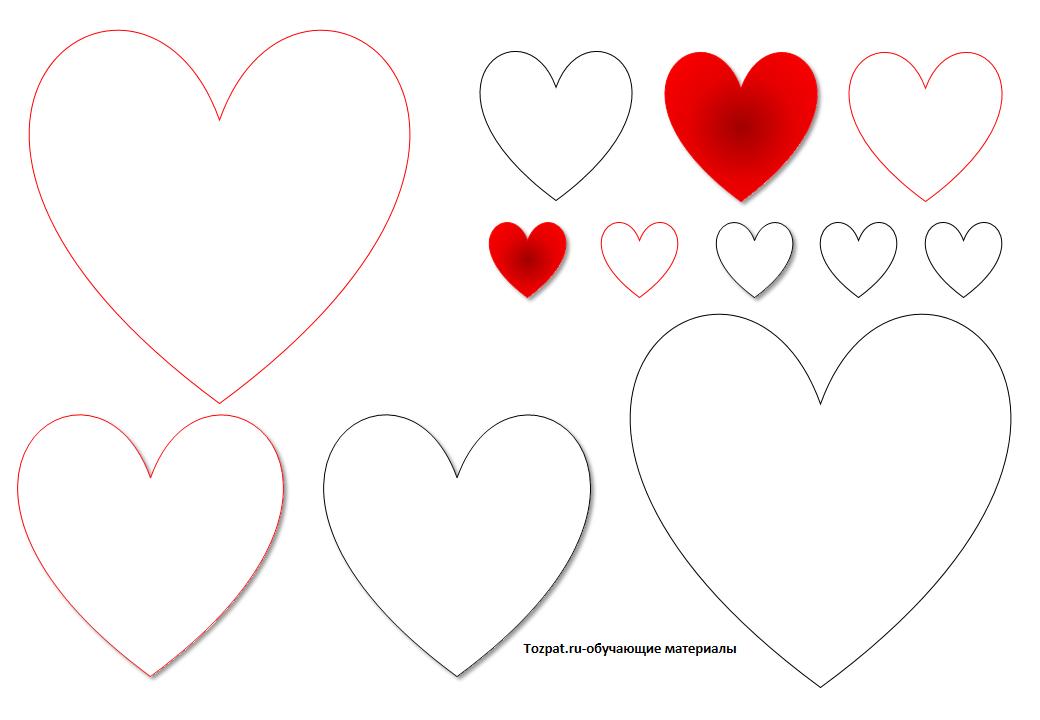 трафарет сердечка для вырезания 3
