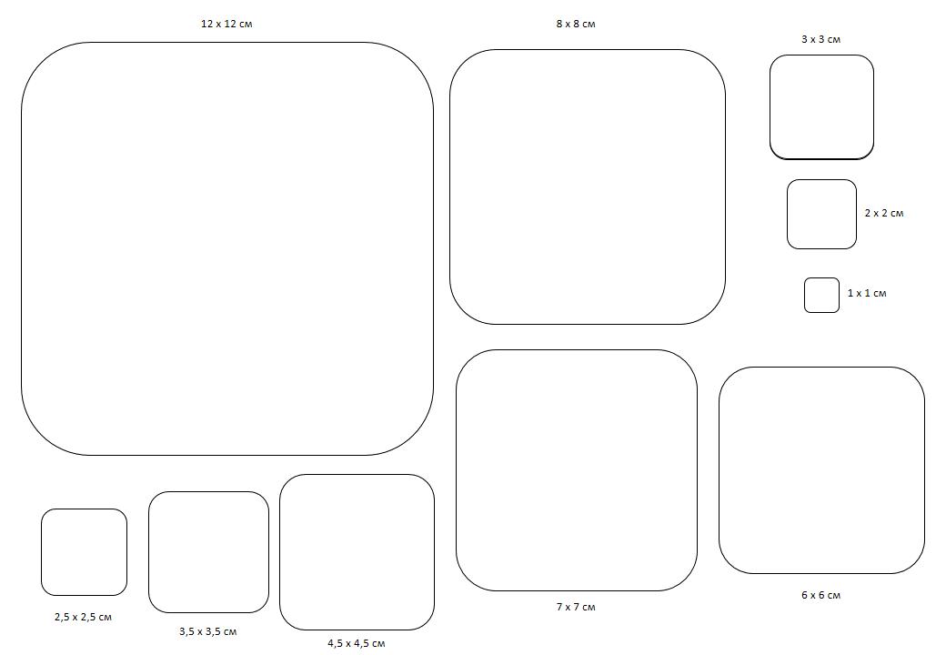квадрат с закругленными краями 1