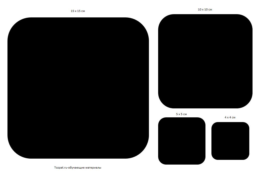 квадрат с закругленными краями 5