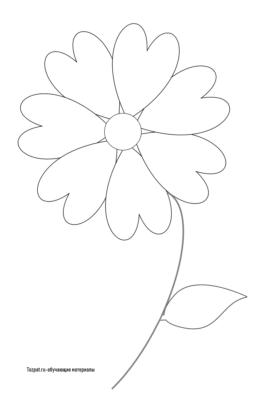 раскраска семицветик для детей 3